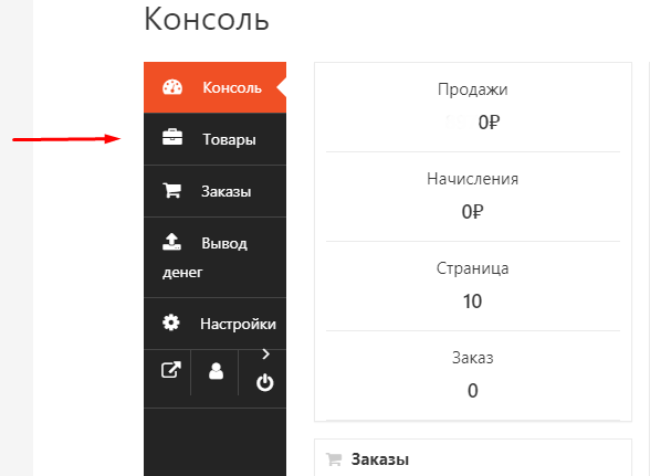 Screenshot 65