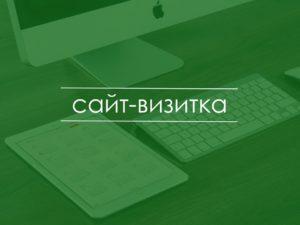 DEILNXKW0AAhDob Интернет-магазин товаров и услуг