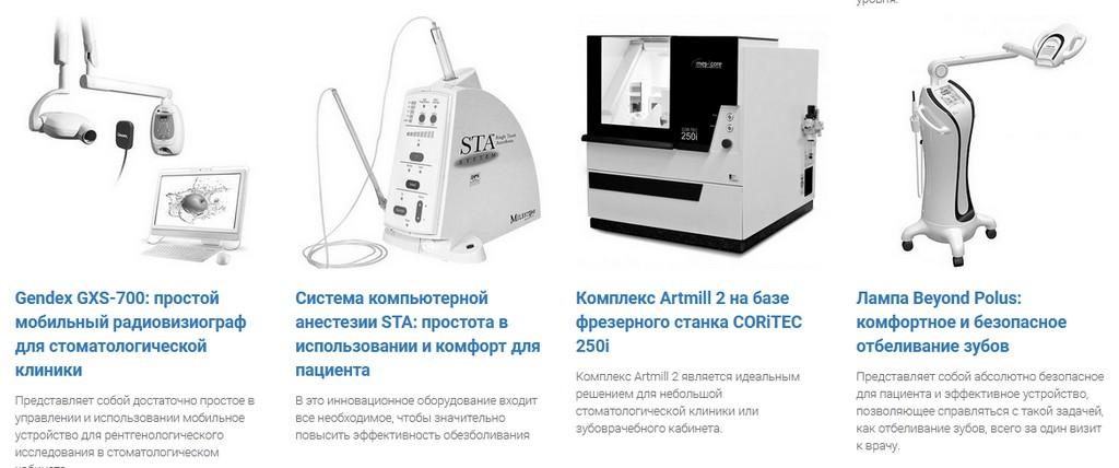 asti3 Протезирование зуба
