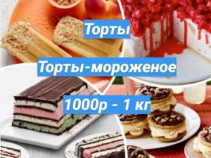 Screenshot 1 14 Интернет-магазин товаров и услуг