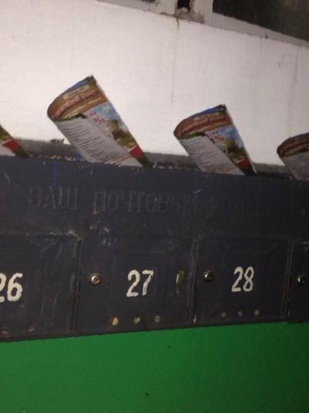 Требуется распространитель газет в Лазаревском