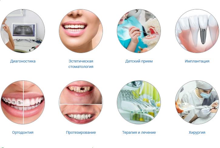 """Screenshot 26 Стоматология в Лазаревском для всей семьи - """"Асти"""""""