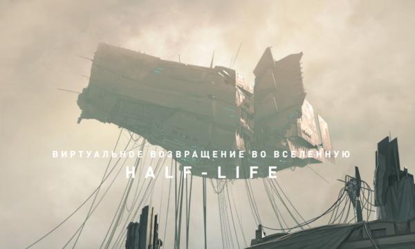 Screenshot 68 Half-Life: Alyx - VR игра TOP-5. Скидка 5%