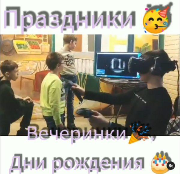 VR00004 Атракцион виртуальной реальности - СКИДКА 500 р!