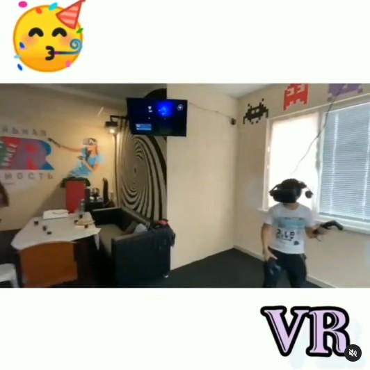 Праздники в клубе виртуальной реальности в Лазаревском