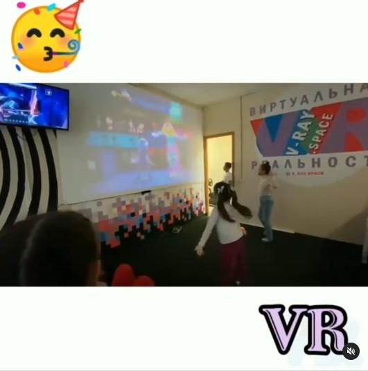 vr2 День Рождение в клубе виртуальной реальности
