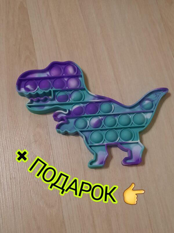 PicsArt 07 07 11.52.12 scaled Поп ит динозаврик + подарок /pop it dinosaur + gift