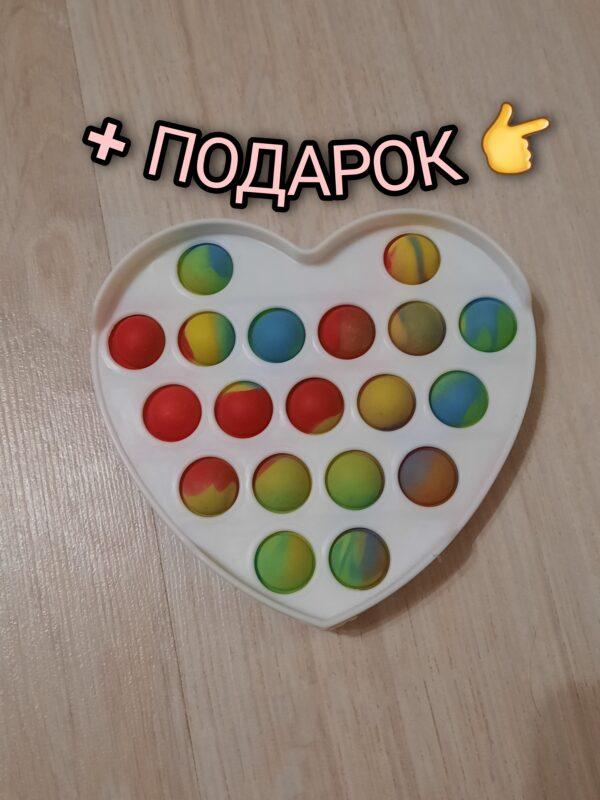 PicsArt 07 08 12.05.48 scaled Поп ит сердце + подарок / pop it heart + gift